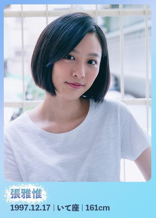 張莉穎(チャン・リーイン)役-チャン・ヤーウェイ
