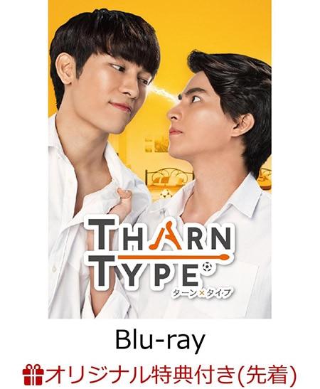 特典付き【Blu-ray BOX】