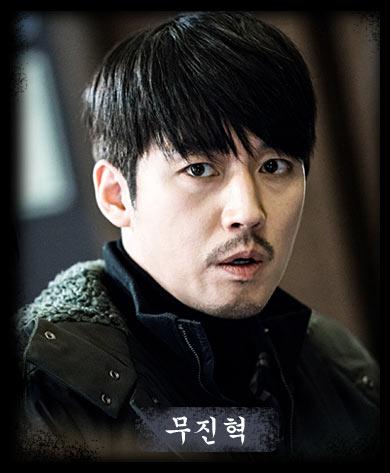 ム・ジニョク役-チャン・ヒョク