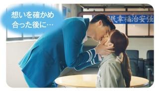 -夢に描いたような男らしいキス2