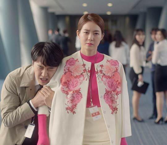 僕は彼女に絶対服従~カッとナム・ジョンギ~画像1