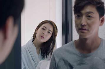 僕は彼女に絶対服従~カッとナム・ジョンギ~画像2
