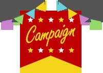 お得に購入できるキャンペーンを随時開催!