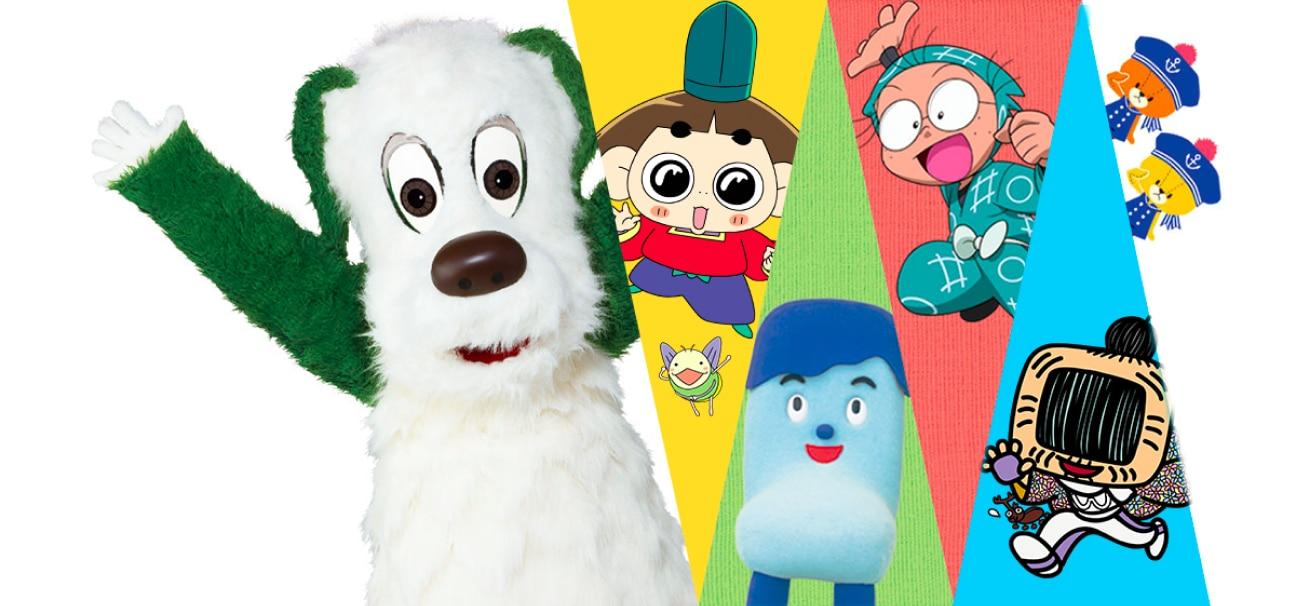 NHKこどもパーク】子供に人気のコンテンツが見放題|楽天TV