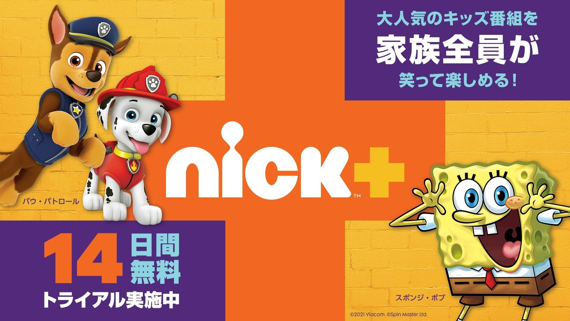 Nick+(ニックプラス)